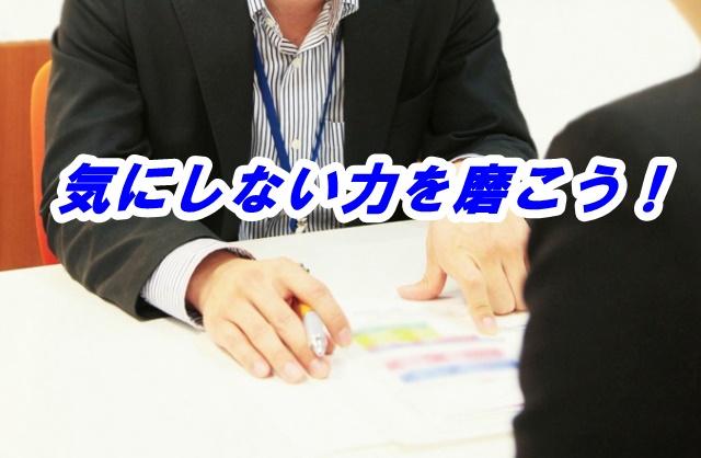 ビジネス2