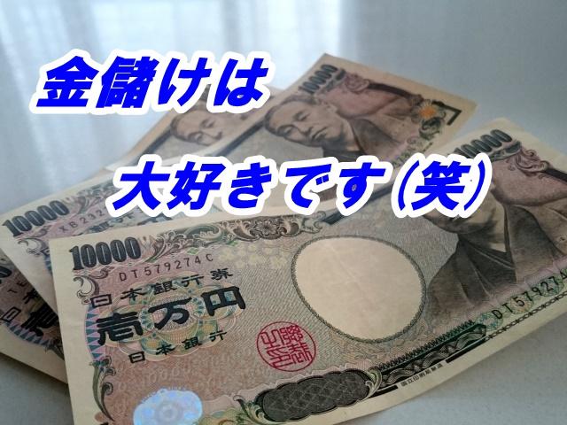 なんで勉強しないの?金が欲しいなら、金を稼ぐ方法を学べばいいのに。
