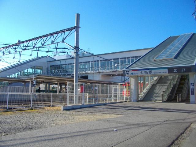 土橋駅の風景