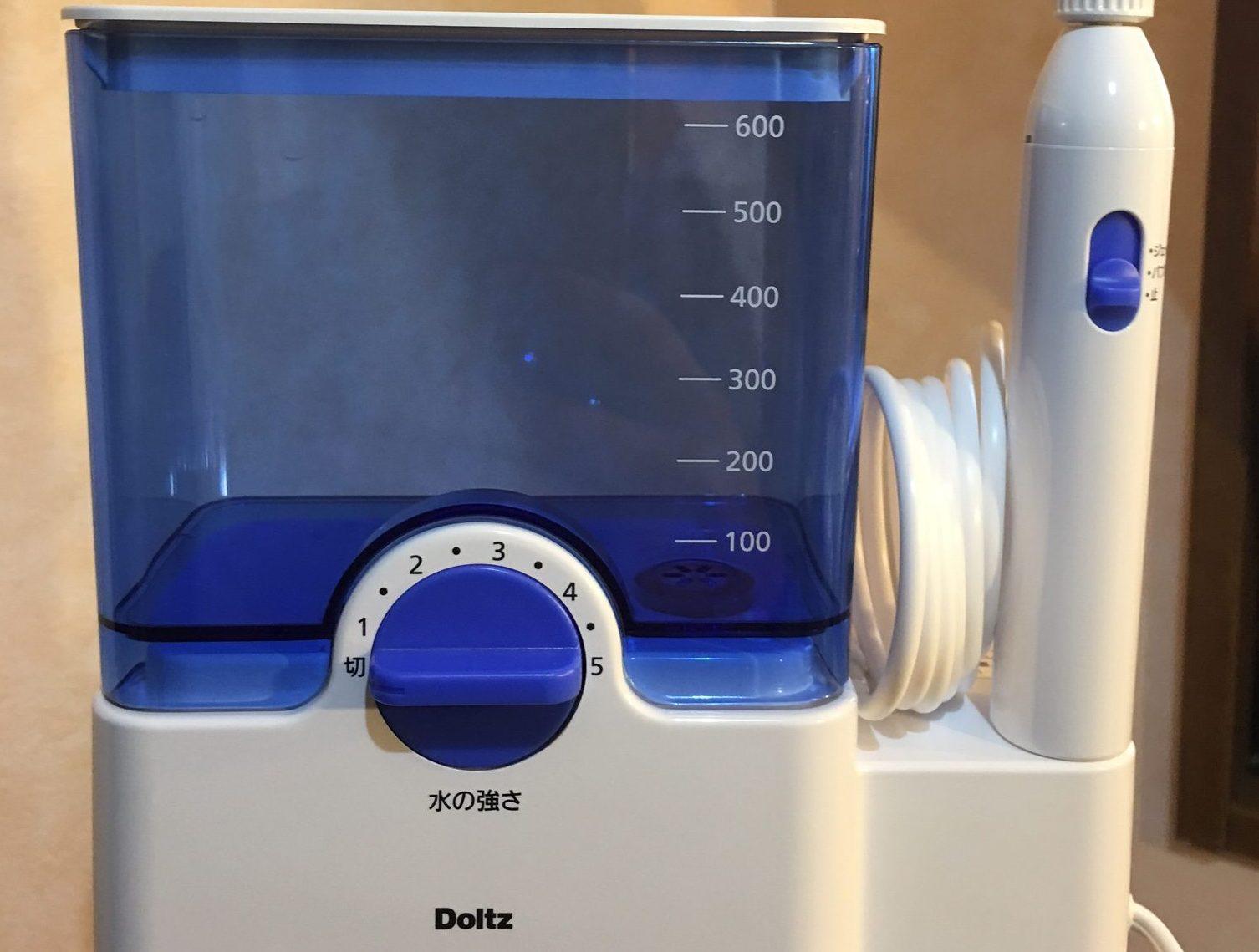 口臭対策でのドルツ(Doltz)据え置きタイプを使っている体験記