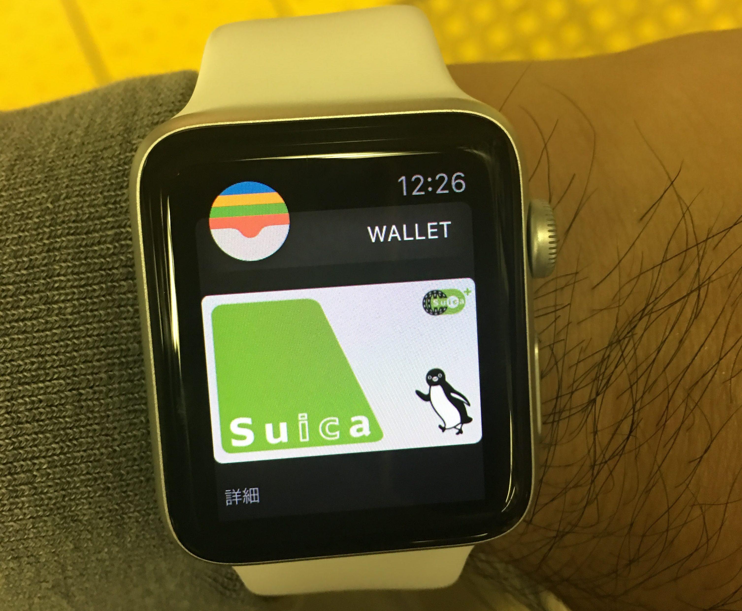 名古屋でもApple Watchで電車に乗れる件